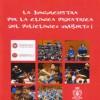 Locandina Concerto Santacecilia 2012
